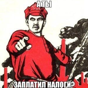 Источник фото: vk.com.